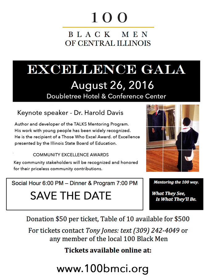 2016 Excellence Gala